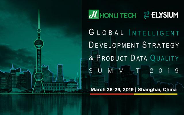 Keyvisual Honlitech Elysium Global Intelligent Development Strategy & Product Data Quality 2019